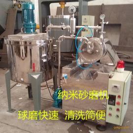 石墨烯纳米级球磨砂磨机 无锡鑫邦试验型卧式砂磨机