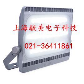 飞利浦BVP161/100W LED射灯