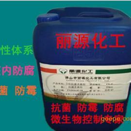 防腐剂14%、杀菌灭藻剂14%