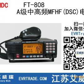 FT-808-A级中高频MFHF(DSC)电台 CCS证书