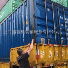 嘉兴12米二手集装箱销售租赁,七成新,可出口仓库物流集装箱