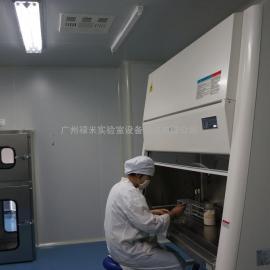 专业承包医疗卫生行业-PCR实验室