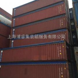 上海有原装开顶集装箱,20OT;40OT,8成新,价格优惠
