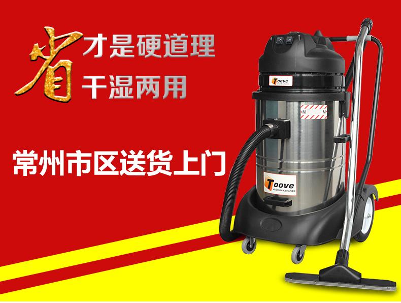 220V工厂车间吸尘器 拓威克干温两用真空吸尘机