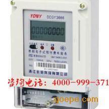 郑州IC卡智能单相电表