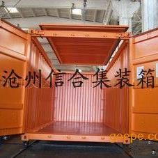 定做20英尺液压开顶集装箱认准集装箱厂家