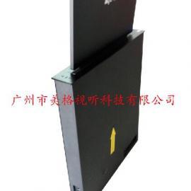 18.4寸超薄高清触摸屏电脑升降器一体机,美格