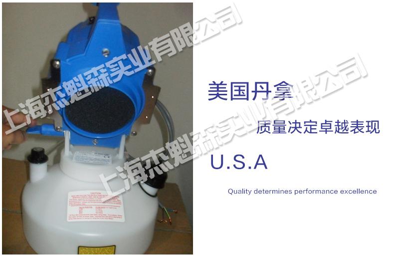 美国丹拿2796超低容量喷雾器、美国丹拿防疫喷雾器