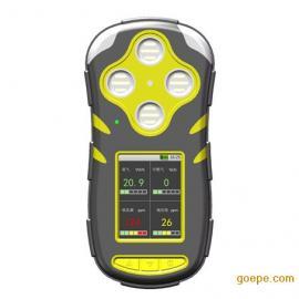 便携式手持式甲烷浓度检测仪 甲烷气体报警器