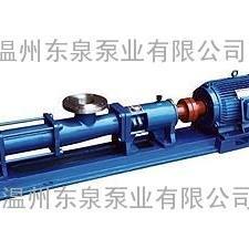 G型螺杆泵温州出口内销