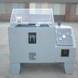 盐雾腐蚀试验箱 盐雾箱 盐雾试验箱(图)