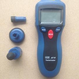 CEM接触&非接触两用数字转速表AT-8