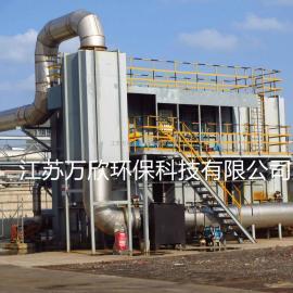 高品质工业垃圾直燃炉