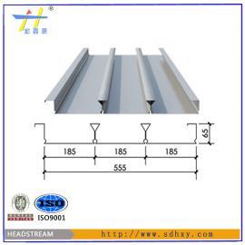 【1.0mm钢结构楼承板价格】1.0mm钢结构楼承板批发