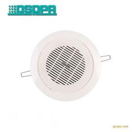DSPPA DSP502吸顶天花喇叭音响 迪士普公共广播系统