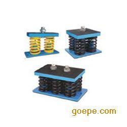 冷水机组弹簧减震器 大载荷 大阻尼