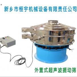食品化工专用超声波振动筛不锈钢振动筛分机粉体超声波振动筛