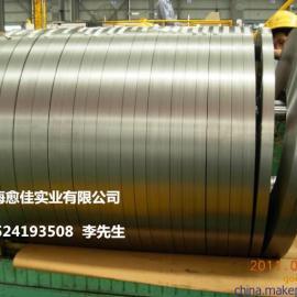 低合金HC340LA宝钢冷轧板
