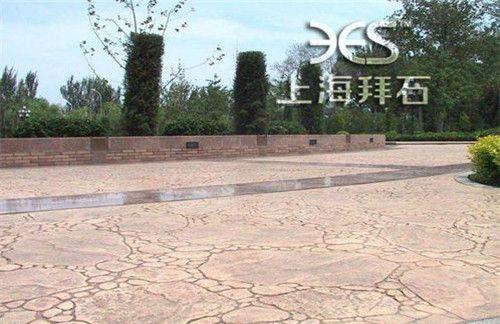 供应杭州艺术压模地坪/广场压膜地坪保护剂