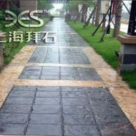 供应上海人行道压模地坪/艺术压花地坪配合比