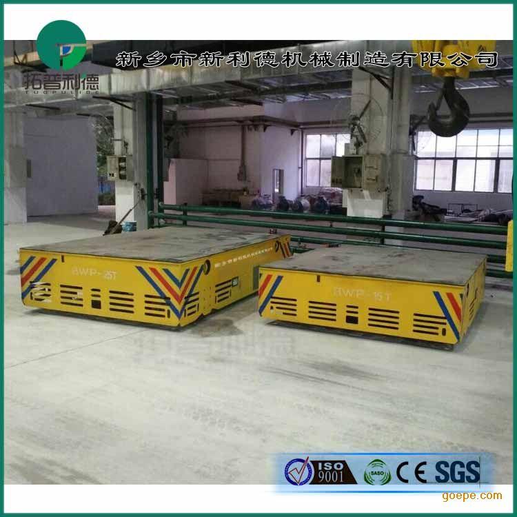 供应新利德生产用于喷砂房的BWP无轨电动平车