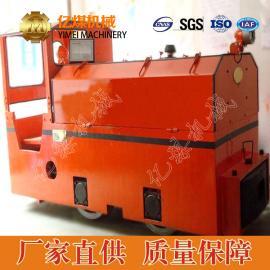8吨蓄电池电机车,8吨蓄电池电机车厂家