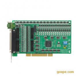 研华PCI-1730U 32路隔离数字量输入输出卡