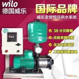 WILO威乐水泵MHIL804变频泵宾馆酒店恒压供水增压泵