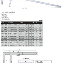 游标卡尺 1215-532长量爪游标卡尺 英示高端品质