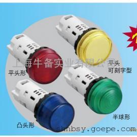 IDEC/和泉 SLC40系列 : �M合式指示��