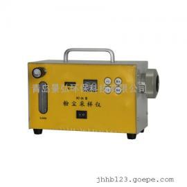 供应北方北京粉尘采样器FC-1A型粉尘采样器厂家直销