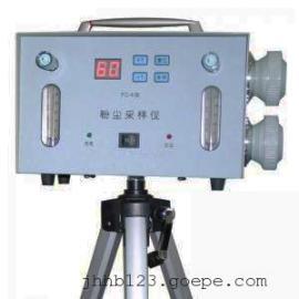 供应陕西粉尘采样器FC-4型粉尘采样器厂家直销价格便宜