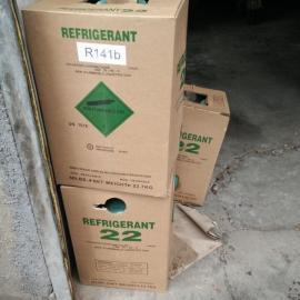 国产发泡剂R141B 250KG