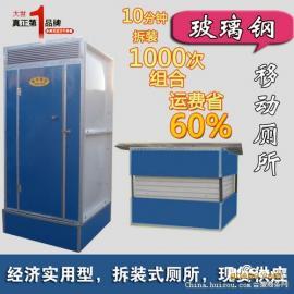 承德移动厕所保定环保水冲厕所张家口旱厕厂家直销 价格优惠