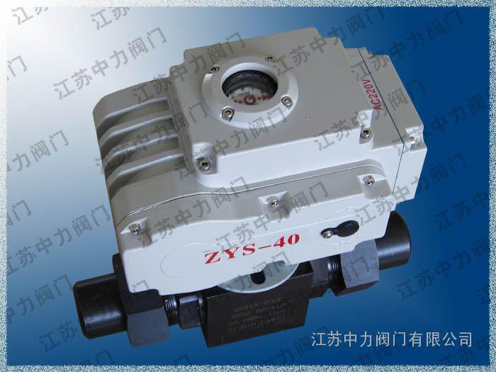 不锈钢高压电动CNG球阀