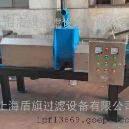 猪粪处理机/脱水机