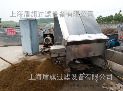 型号 :DGF-3Z(150)猪牛羊粪类 水力筛式固液分离机