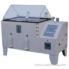 东莞创域CASS盐雾试验箱 华为标准盐雾机