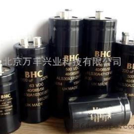英国BHC电解电容ALS30A1208KFN