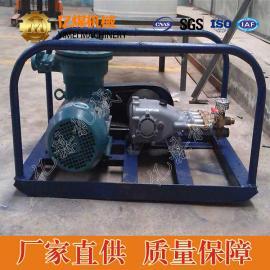 WJ-24-2阻化剂喷射泵