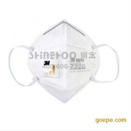 3M9001V口罩_9001V防尘口罩