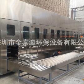 不锈钢餐盘清洗机#餐盘超声波清洗机#深圳餐盘清洗机厂家