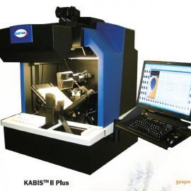 方圆Kirtas全自动卷宗扫描仪全自动书刊案卷扫描仪