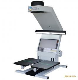 爱瞰is8000档案扫描仪案卷扫描仪非接触式卷宗书刊扫描仪