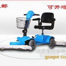 集合JHC-4105型驾驶电动尘推拖地车高铁候车厅酒店工厂用