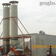 污水处理厂除臭治理