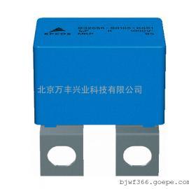 EPCOS电解电容B43310-B9688-M