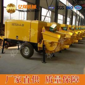 拖泵 拖泵厂家