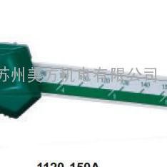 扁头内凹槽数显卡尺 1120-150A数显卡尺 INSIZE/英示