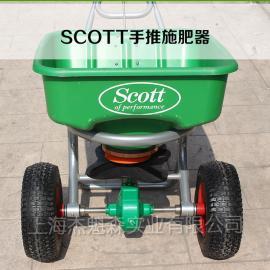 台湾进口50L手推轮式施肥器 手推施肥器 50L施肥器